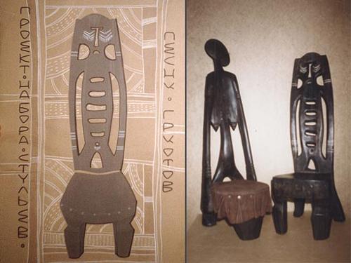 ...в африканском стиле.  Материалы изготовления: дуб, сырая кожа...
